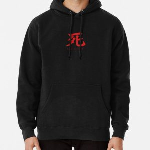 Sekiro Shadows die twice - SHI Death symbol Pullover Hoodie RB0909 product Offical Dark Souls Merch