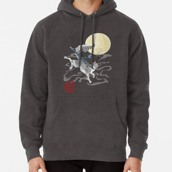 The Great Grey Wolf - Sifkami Pullover Hoodie RB0909 product Offical Dark Souls Merch
